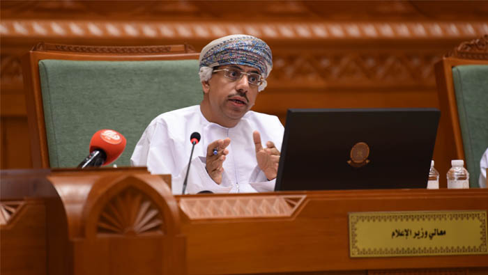 Majlis calls for specialised media to focus on economy, tourism in Oman