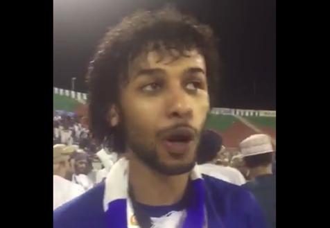 بالفيديو.. ماذا قال نجم النصر عبدالله نوح بعد القبض على الكأس الغالية؟