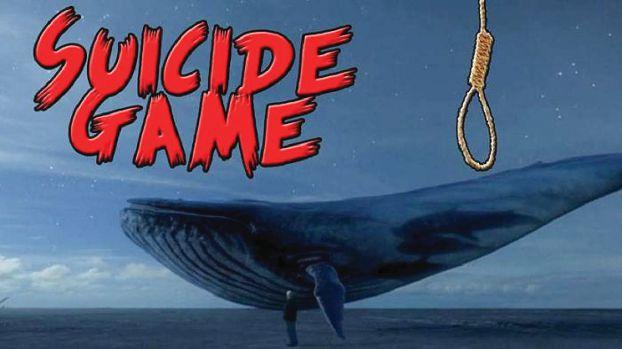 """فتوى مصرية تحرّم لعبة """"الحوت الأزرق"""""""