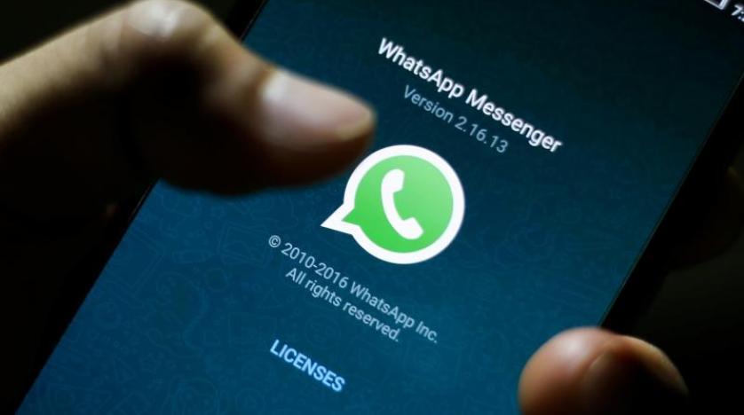 """""""واتساب"""" يقدم خدمة جديدة لمستخدميه"""