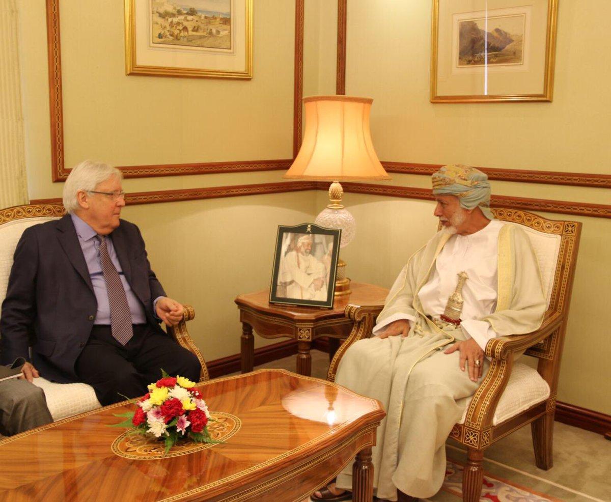 مبعوث الأمين العام للأمم المتحدة لدى اليمن يشيد بالاجتماعات التي عقدها في السلطنة