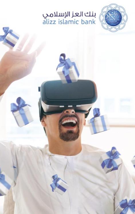 «العز الإسلامي» يدشن تقنية محاكاة الواقع الافتراضي لزبائنه