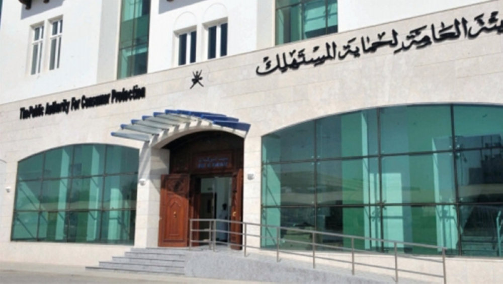 Consumer watchdog recovers over OMR50,000 in Oman