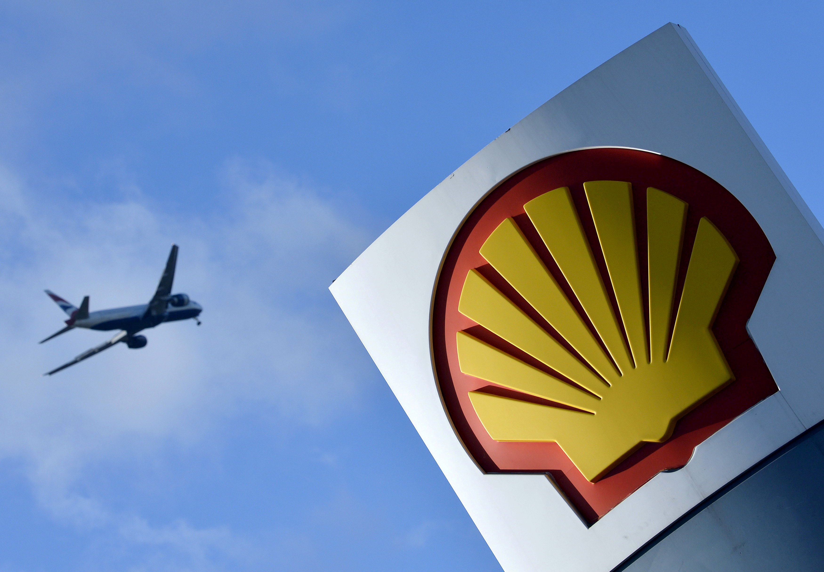 'Shell fully committed to Iraq gas venture'