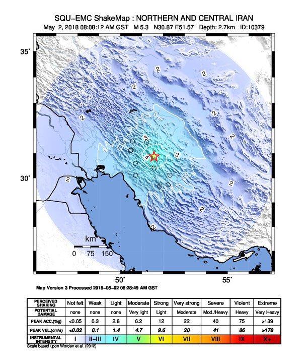 زلزال يضرب جنوب إيران صباح اليوم