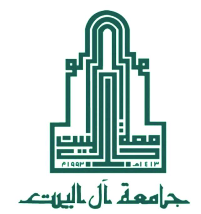 تعقده وحدة الدراسات العُمانية في آل البيت مؤتمر علمي عن الموروث الثقافي والحضاري في عُمان