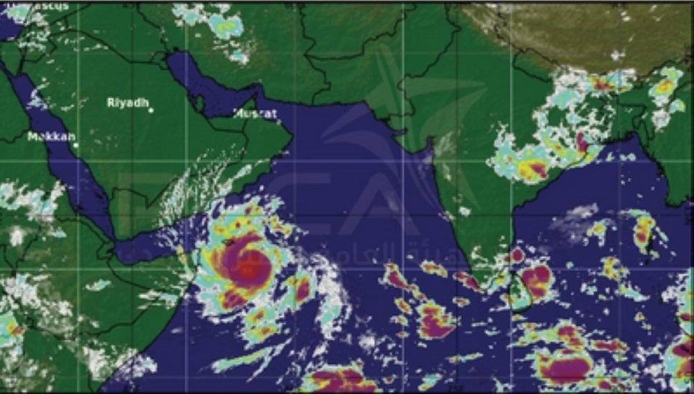 تحذير 7: مكونو إعصار مداري من الدرجة الأولى