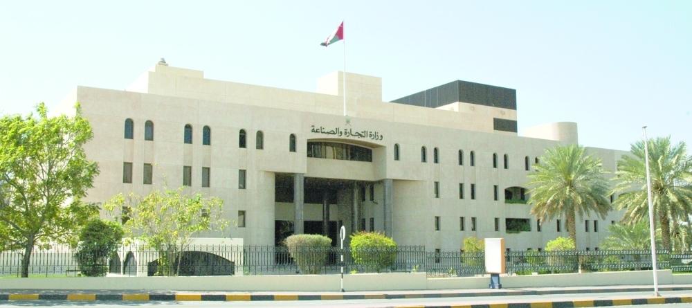 تسجيل نحو 14 ألف شهادة منشأ لمنتجات محلية مصدرة لدول الخليج