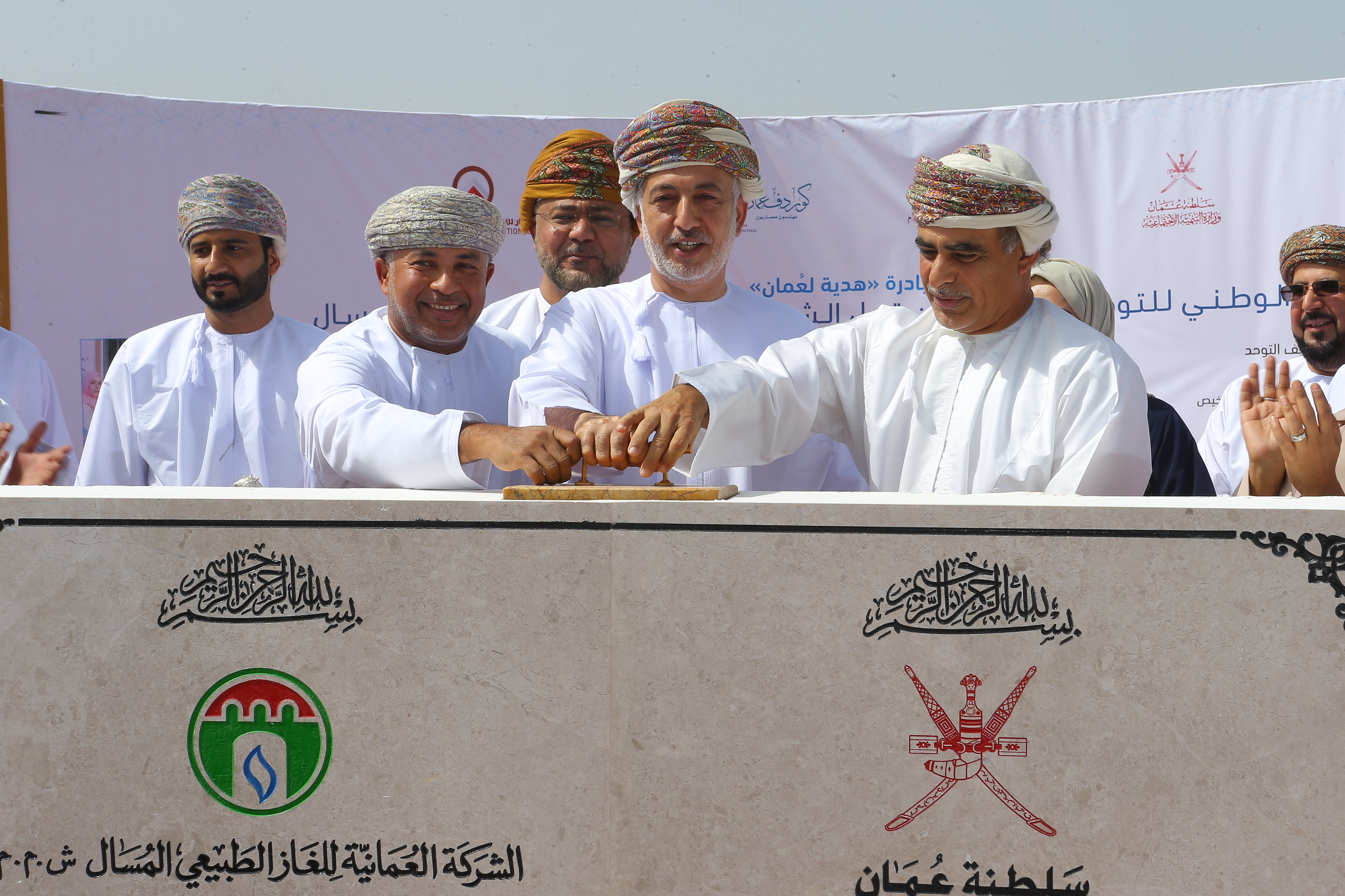 Work on Oman's first public autism centre starts, opening next year