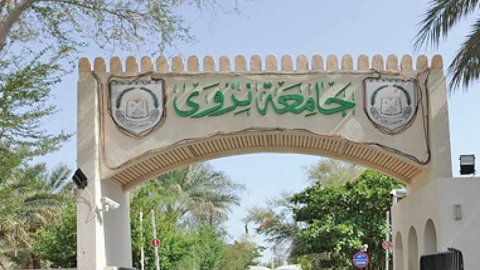 Nizwa University to hold seminar on Omani Arab hero