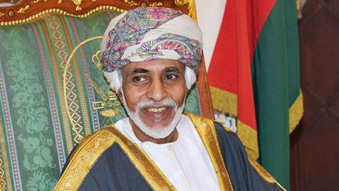 Economic Forum participants send thanks cable to His Majesty Sultan Qaboos