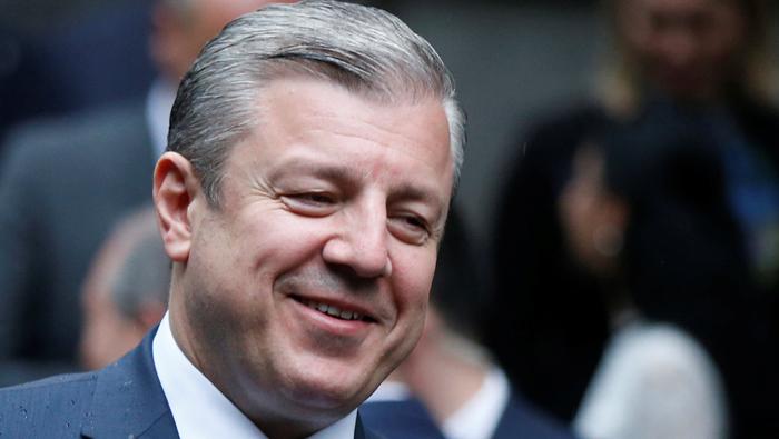 Georgian Prime Minister Kvirikashvili resigns