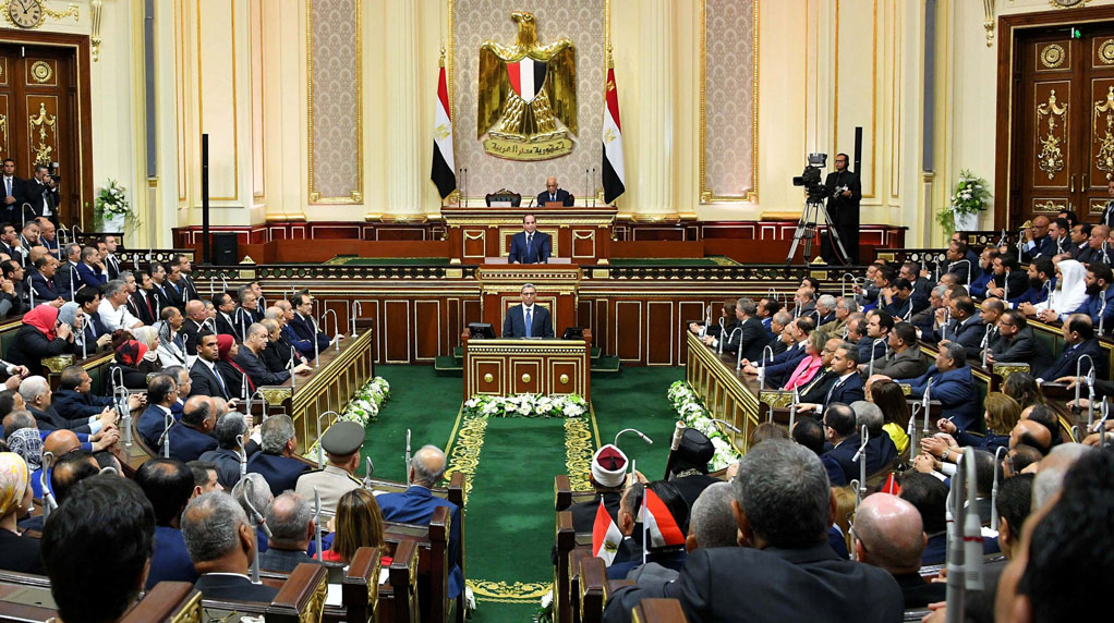 Egypt: Sisi sworn in for second presidential term