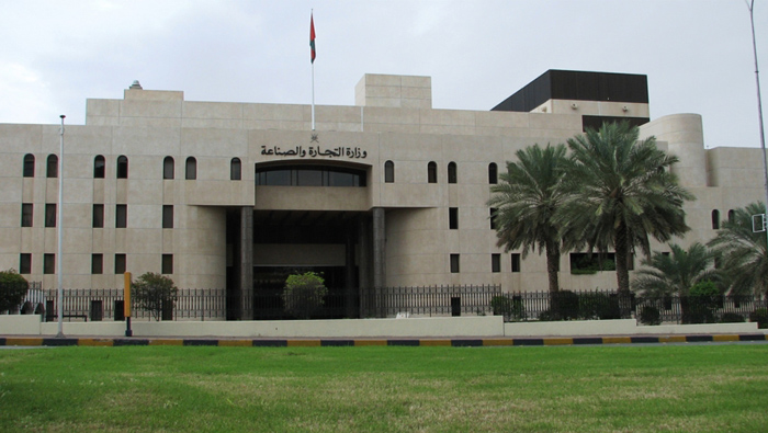 Global patent applications can be filed in Oman, says commerce ministry