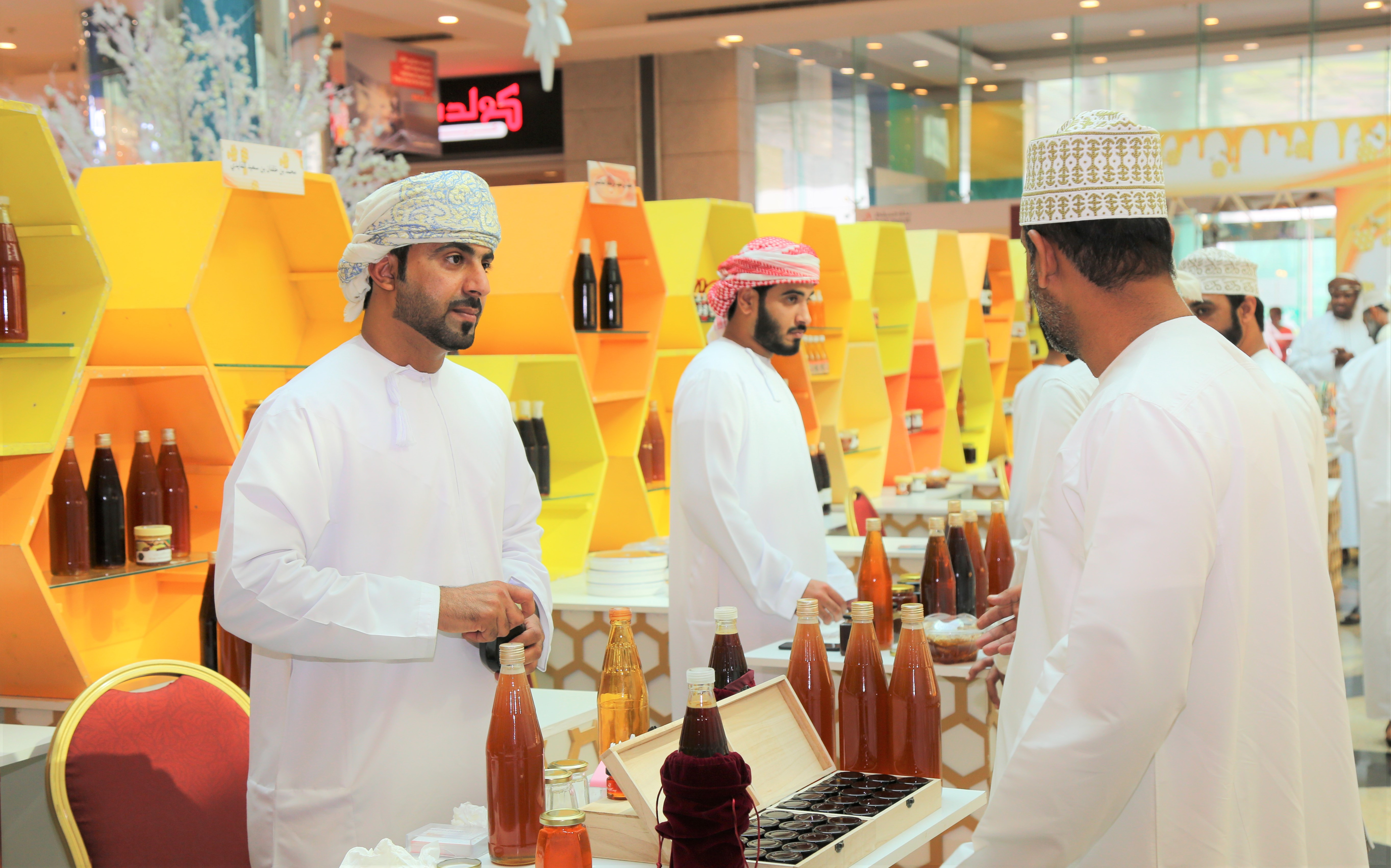 Omani Honey Market opens