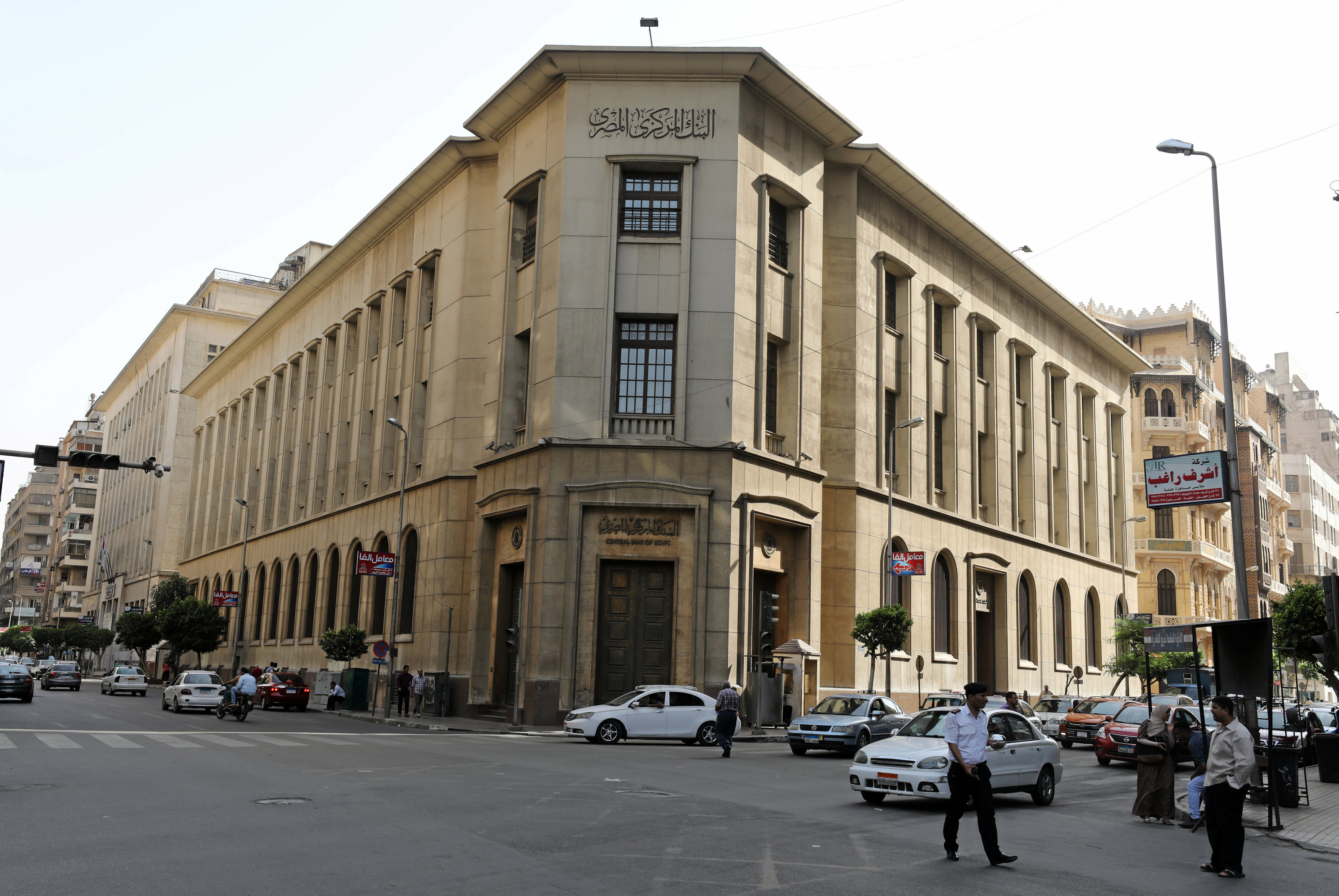 Egypt's central bank expected to keep key rates unchanged