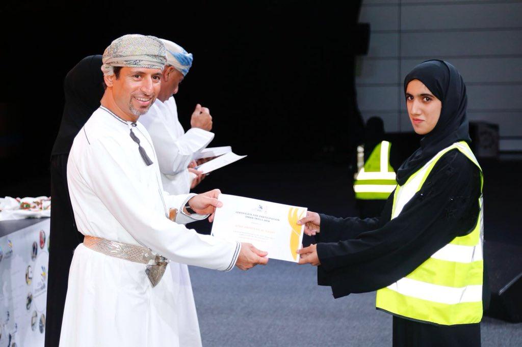 30 students win big at Oman Skills competition