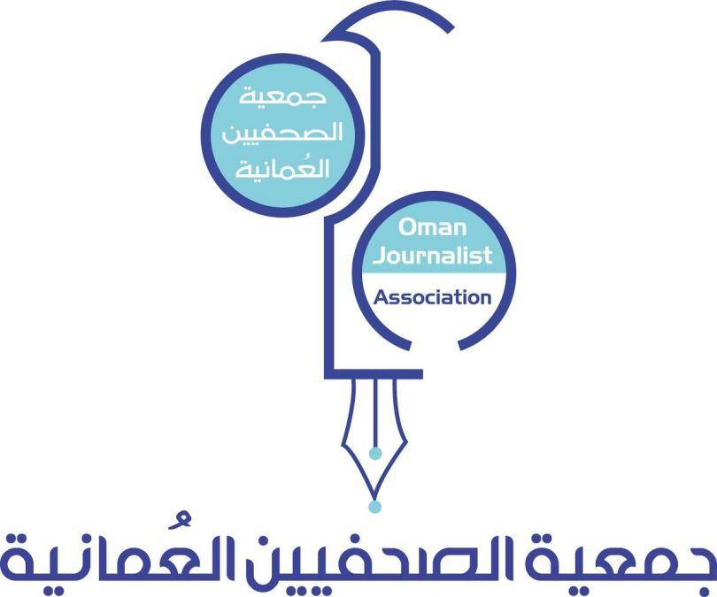 """مجلس إدارة """"الصحفيين العمانية"""" يناقش عدد من المواضيع"""