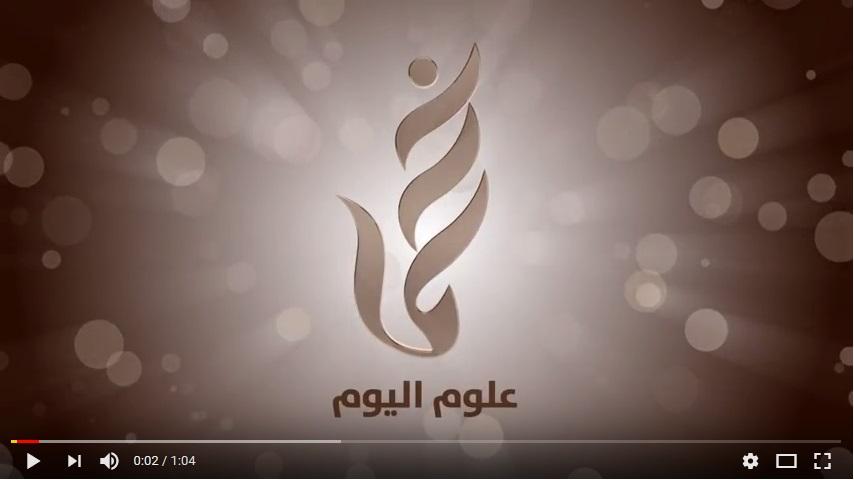 بالفيديو: علوم اليوم - حادث بين شاحنة و12 مركبة بمسقط