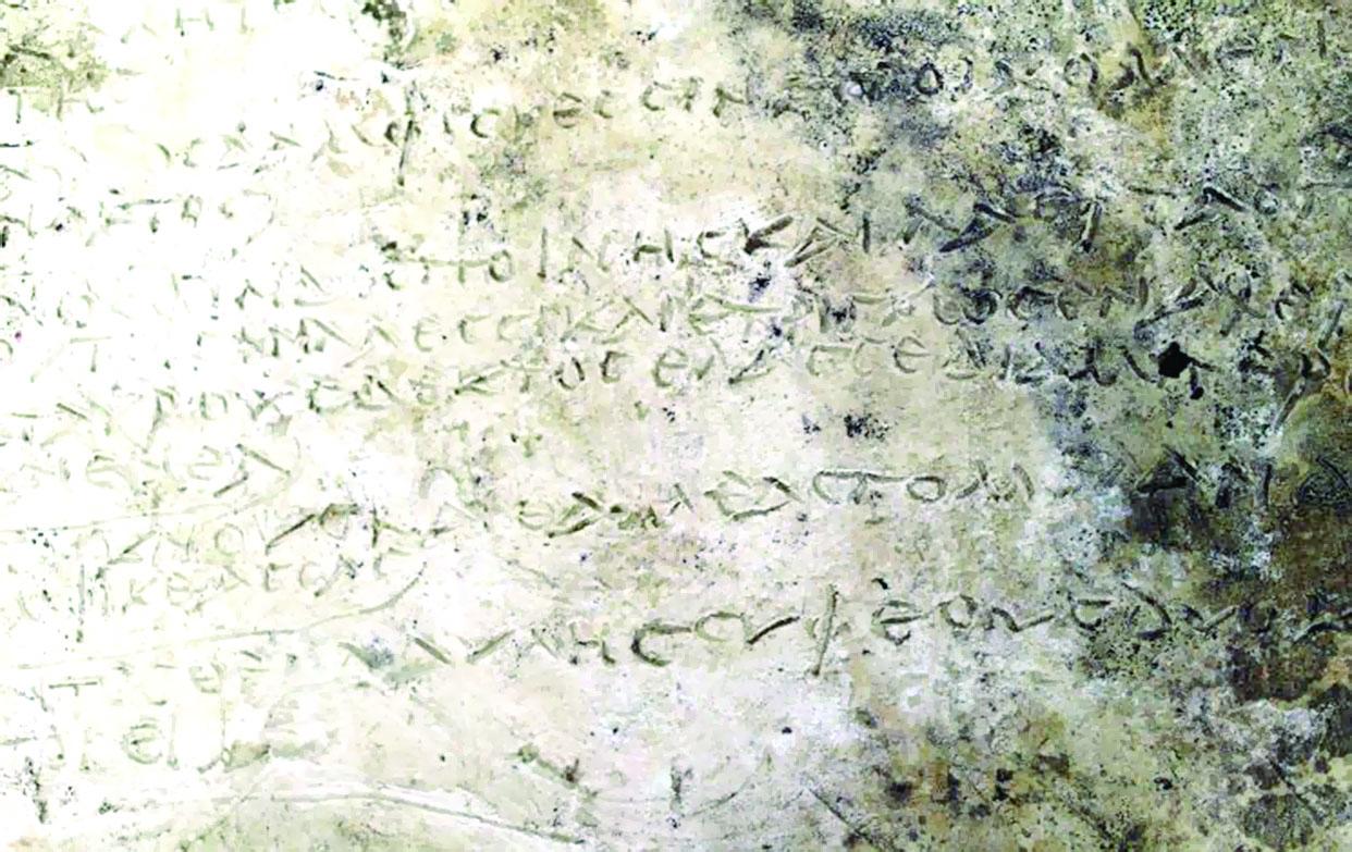 اكتشاف «أقدم مقطوعة معروفة» لهوميروس في اليونان