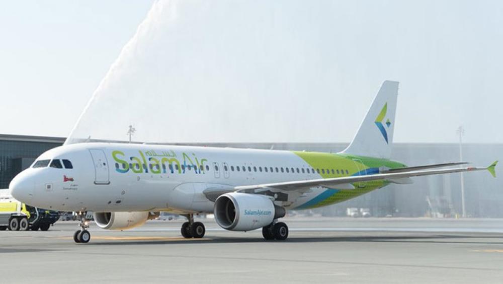 SalamAir opens new office in Saudi Arabia