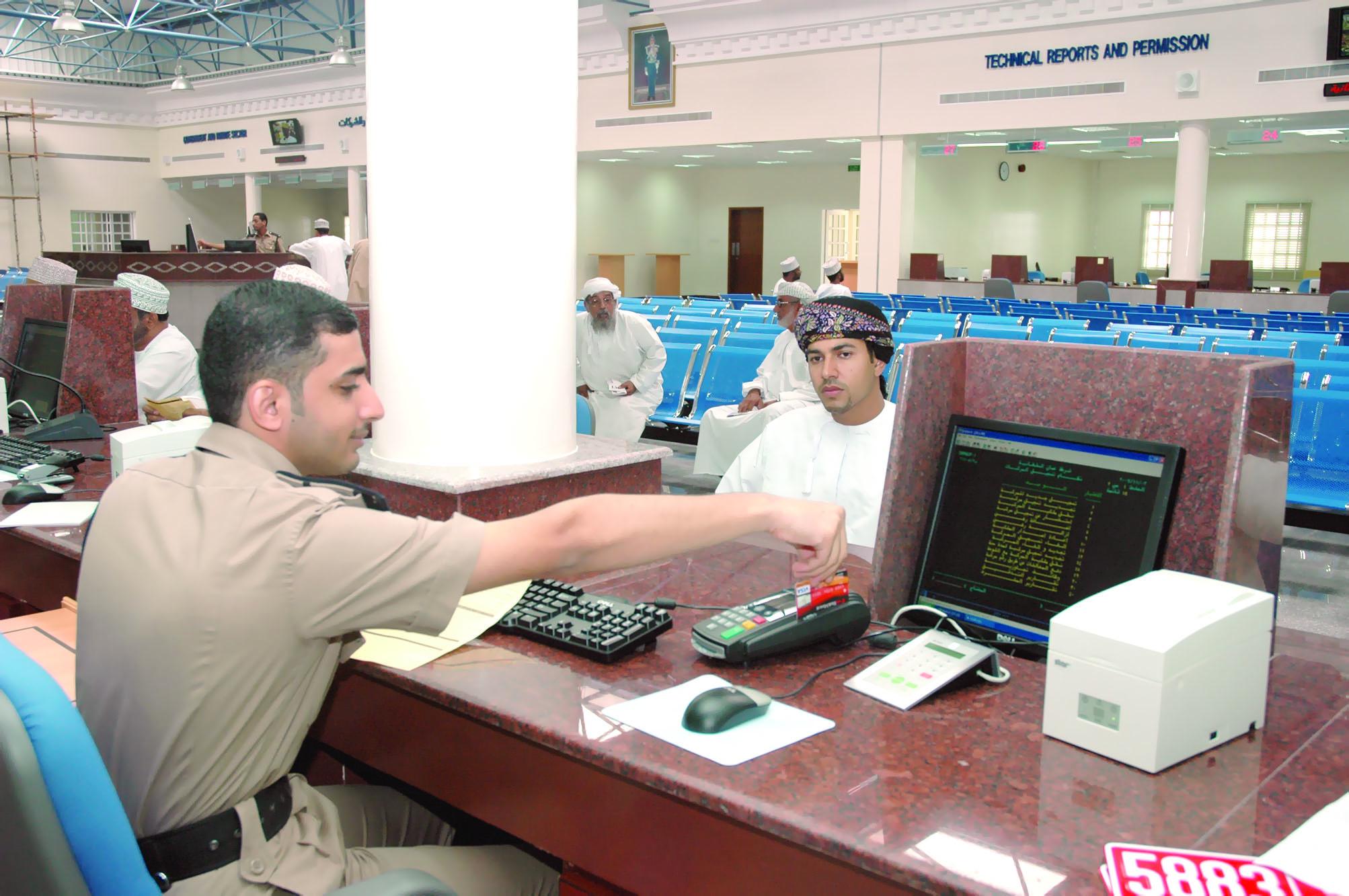 وفق استطلاع أجرته هيئة تقنية المعلومات.. شرطة عُمان السلطانية تحصل على أعلى مستويات رضا الأفراد