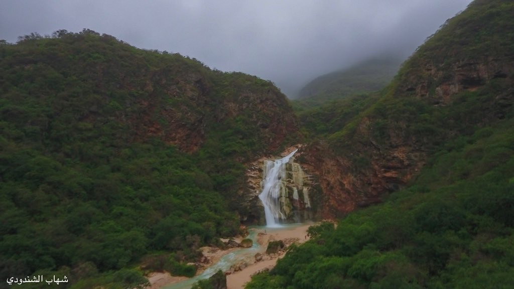 In pictures: Don't miss this waterfall in Dhofar