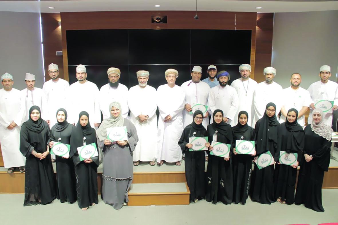 برنامج «نقلة» يفتح آفاق المستقبل المهني للطلبة