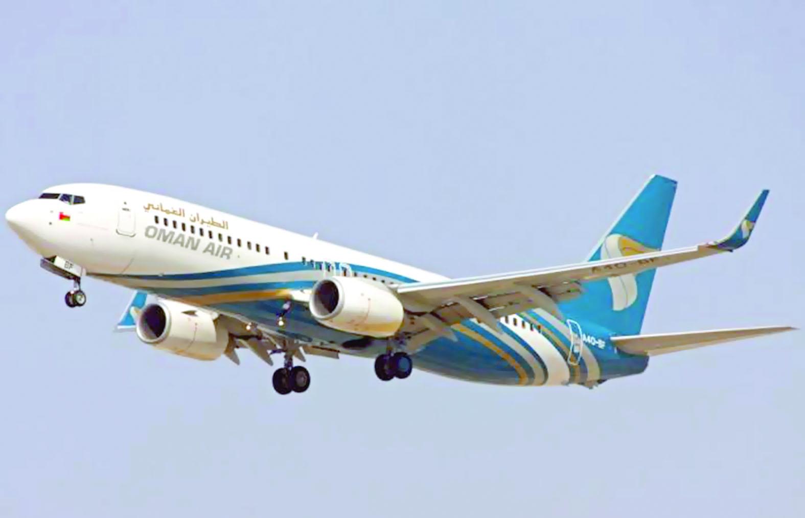 الناقل الوطني يتقدم 9 مراكز على تصنيف أفضل شركات الطيران