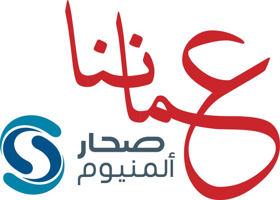 """سفير مملكة البحرين لدى السلطنة:""""النهضة"""" يوم خالد في تاريخ عُمان"""