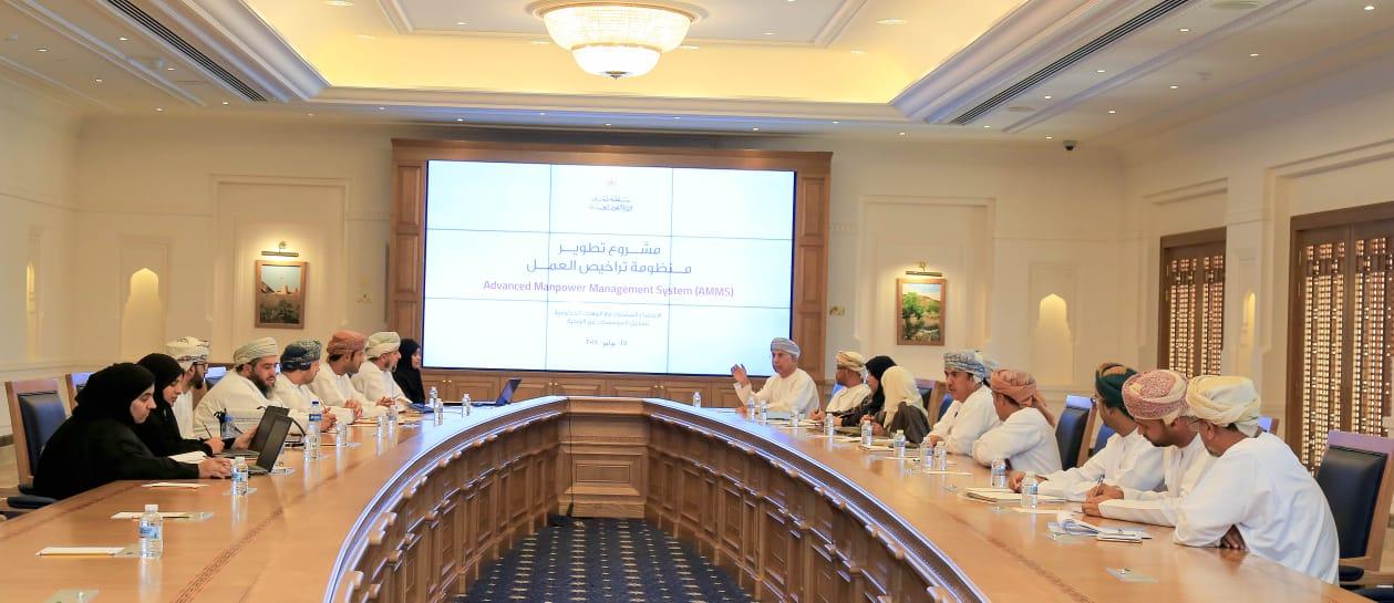 اجتماع مشترك للجهات الحكومية المعنية بالمؤسسات غير الربحية