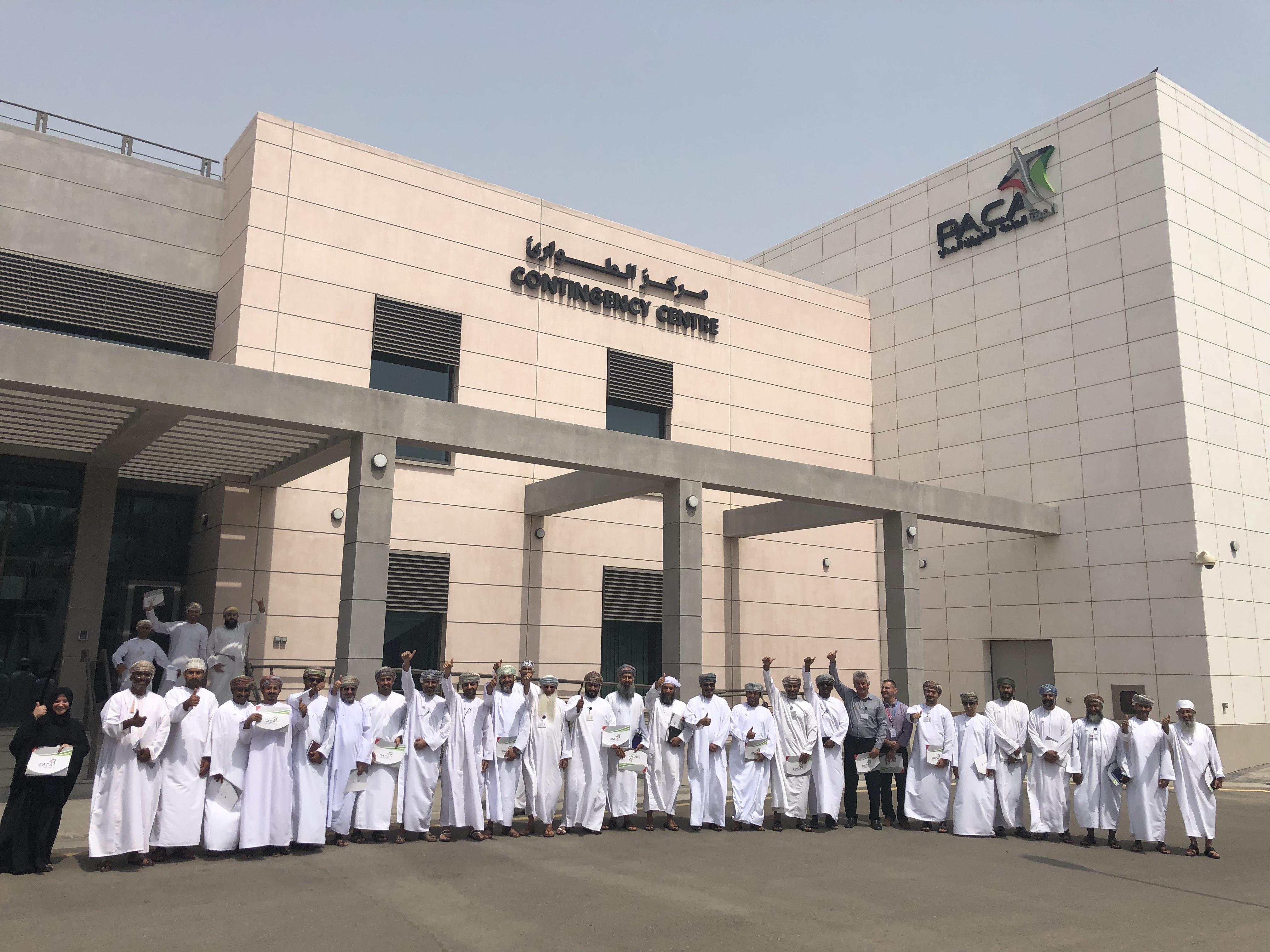 تدشين مركز طوارئ الملاحة الجوية في مسقط