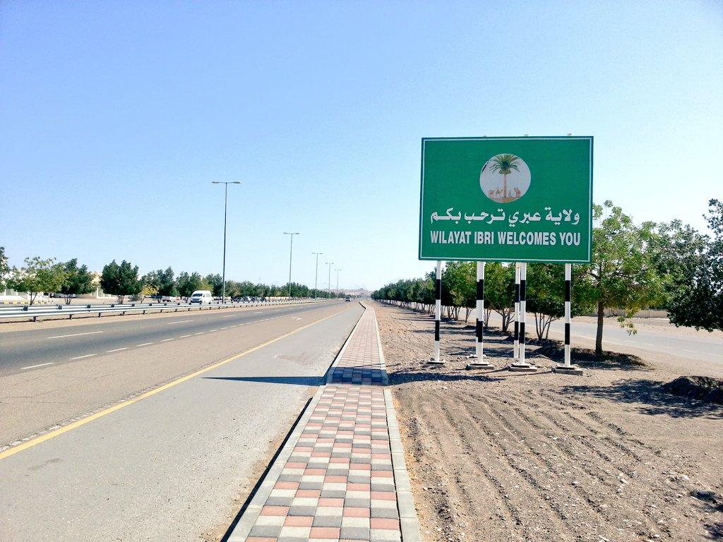 تنفيذ مشروع رصف طريق بلاد الشهوم - الهجر في عبري