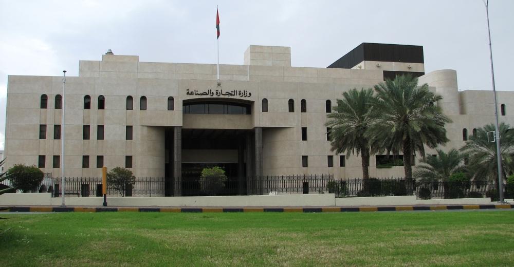 """اعتبار 3 مواصفات خاصة بوقود الأفران وزيت الوقود """"مواصفات قياسية عمانية"""""""