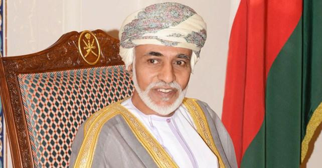 جلالة السلطان يعزي أمير الكويت