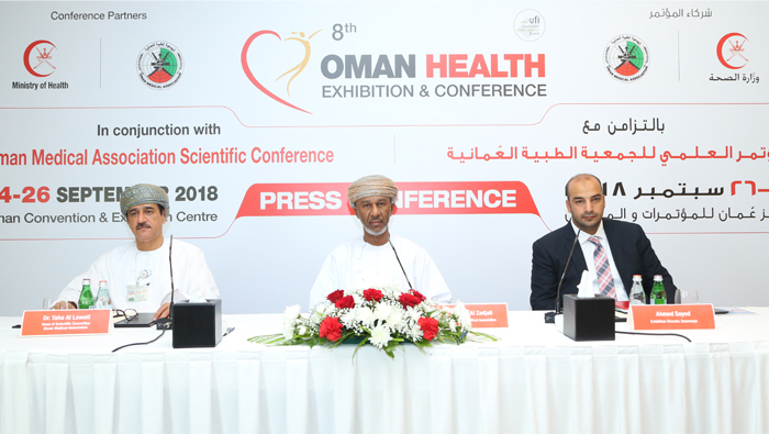 Innovative medical practices to be discussed at Oman conference