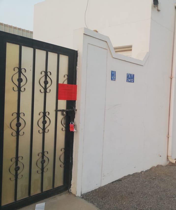Municipal authorities shut down several shops in Oman