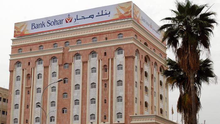 Bank Sohar to sponsor Oman blockchain training programme
