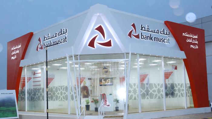 Bank Muscat presence enlivens Salalah Festival 2018