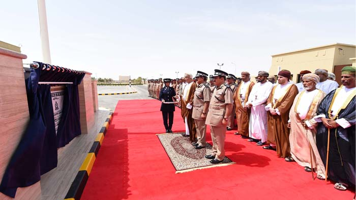 New police station opened at Thumrait in Dhofar