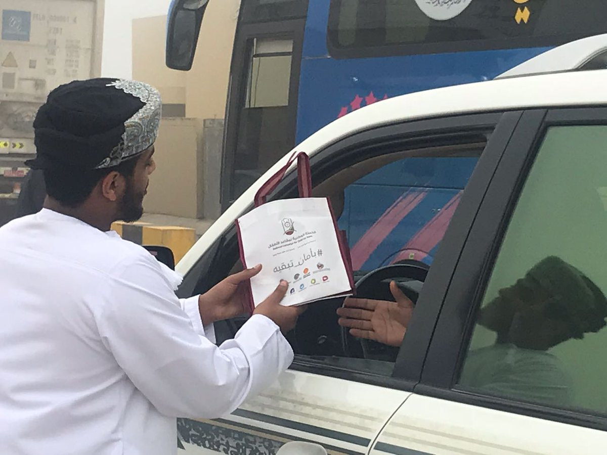 'More tourist arrivals ensured greater reach for road safety campaign in Salalah'