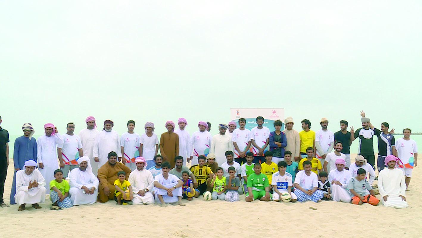ختام برنامج صيف الرياضة بمحافظة الوسطى