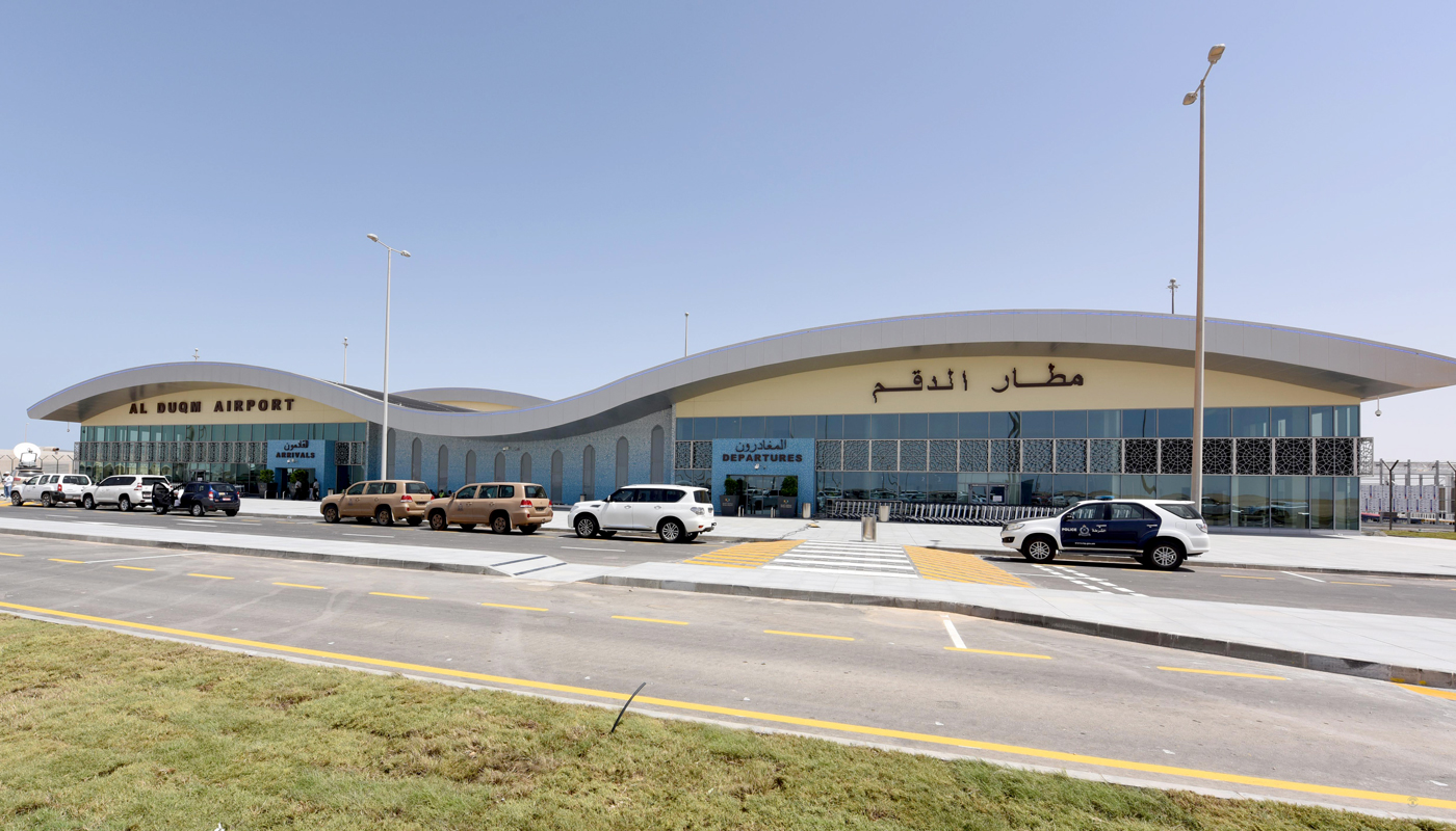 Duqm - a passport to the world for Oman