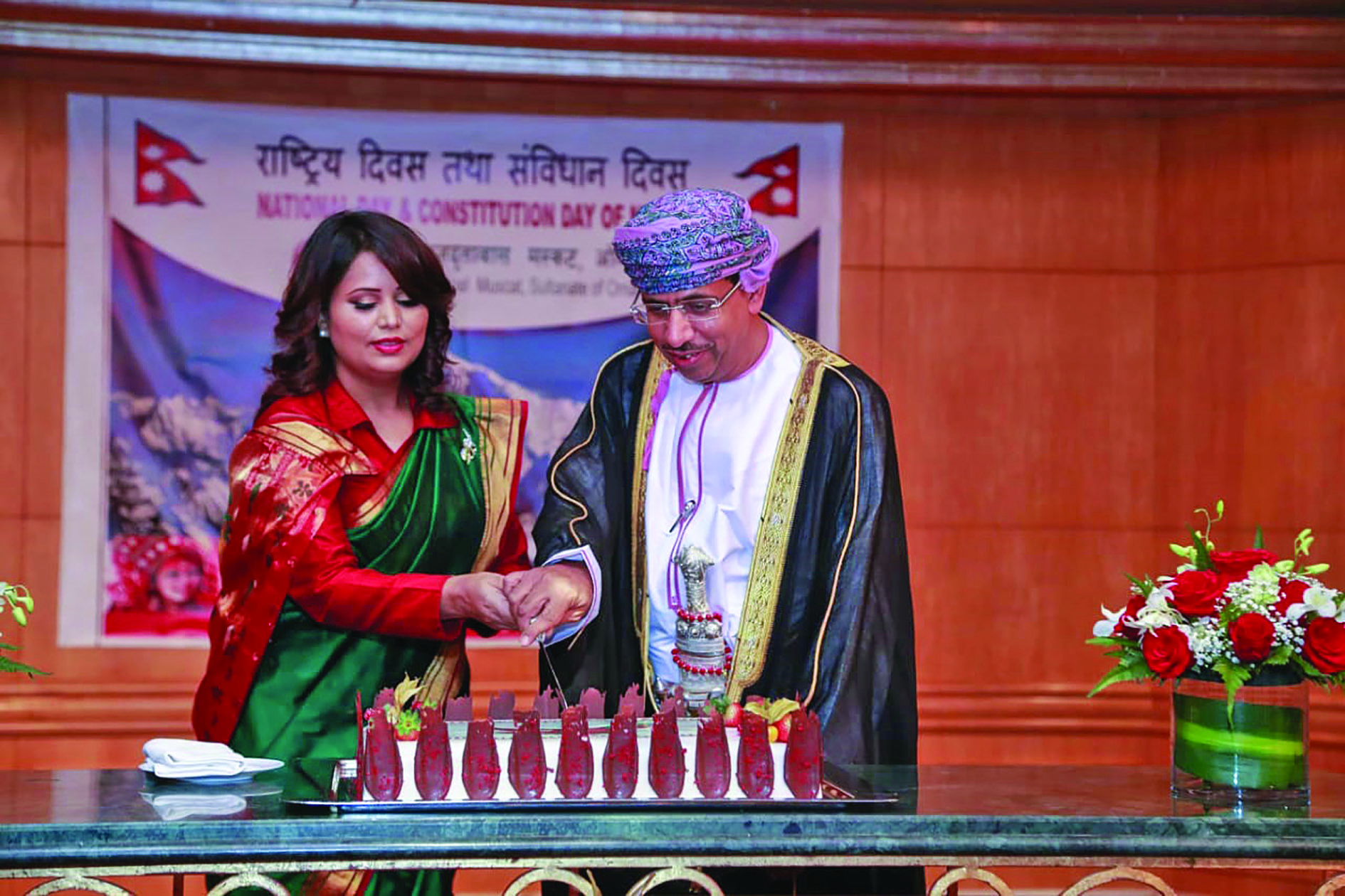 National Day of Nepal celebrated