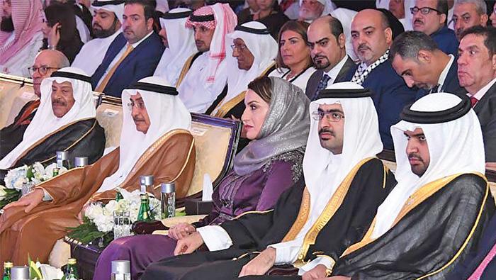 Sayyida Mona honoured in Bahrain for voluntary work