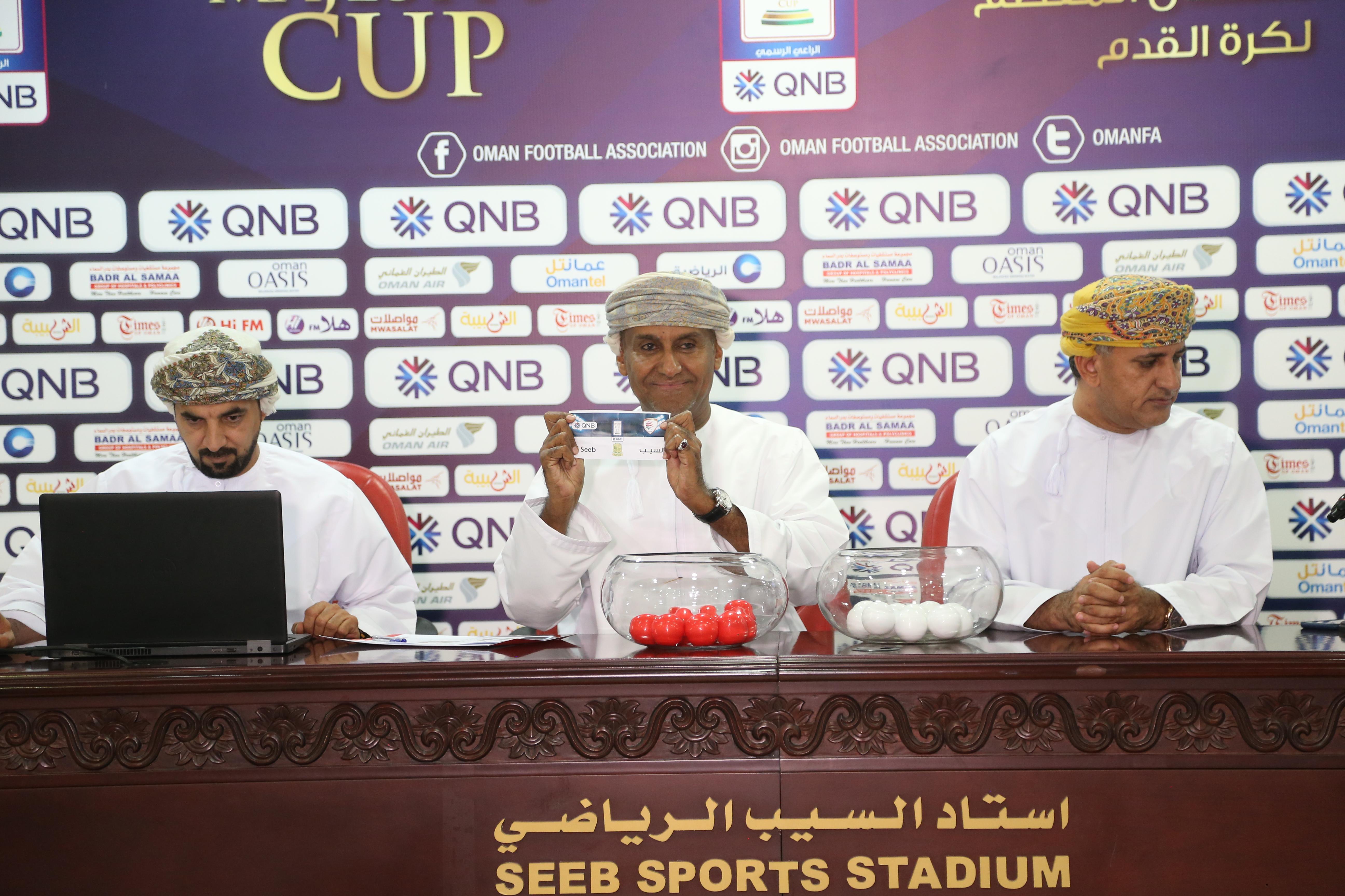 في مسابقة كأس جلالة السلطان قمة الزعيم والأمبراطور أقوى مواجهات دور الـ16