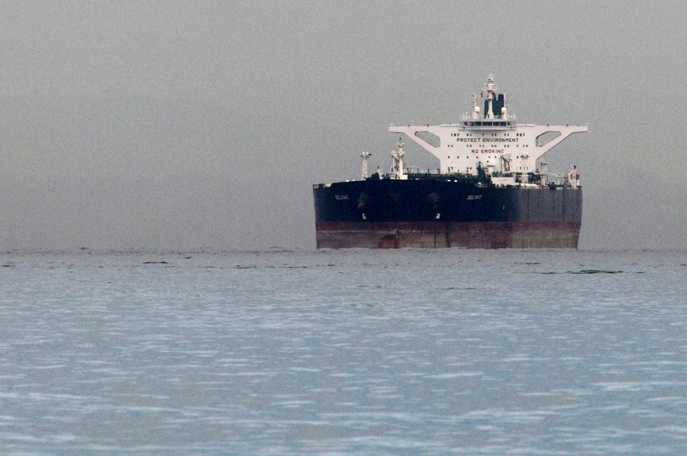 India allows state refiners to use Iran tankers for oil imports