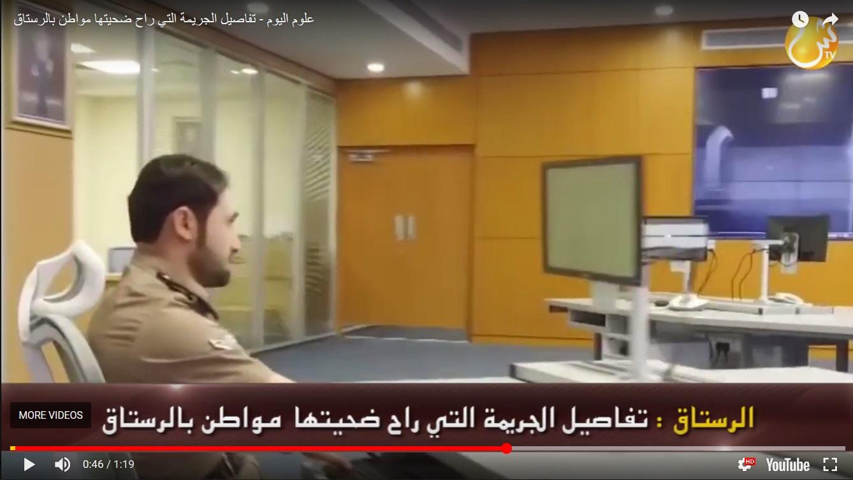بالفيديو: علوم اليوم.. تفاصيل الجريمة التي راح ضحيتها مواطن بالرستاق