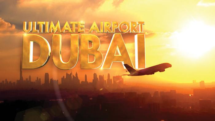 Times Digital Download: Ultimate Airport Dubai