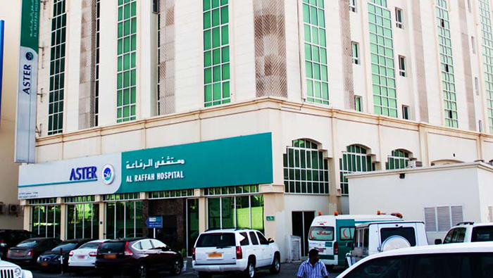 Al Raffah hospital cancels contract with food supplier